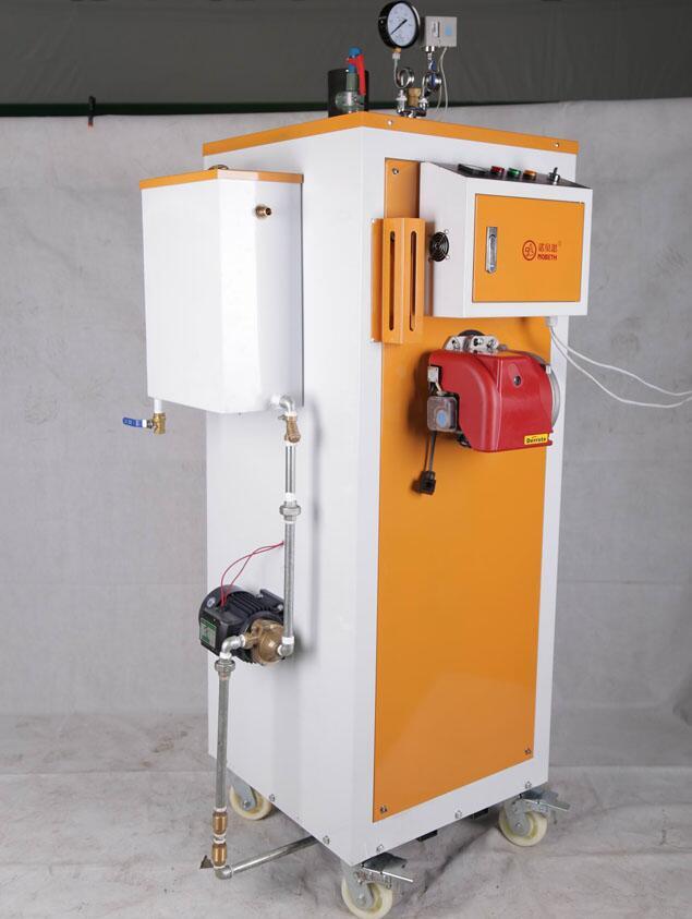 100公斤燃油蒸汽发生器