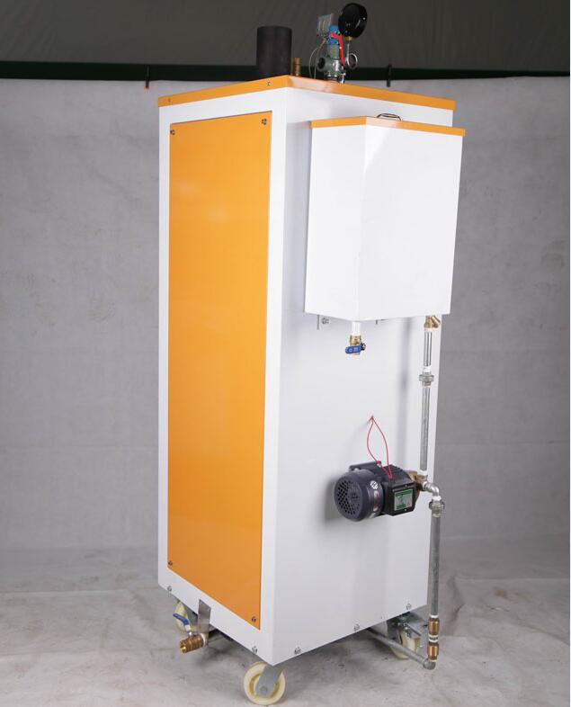 100公斤蒸汽发生器